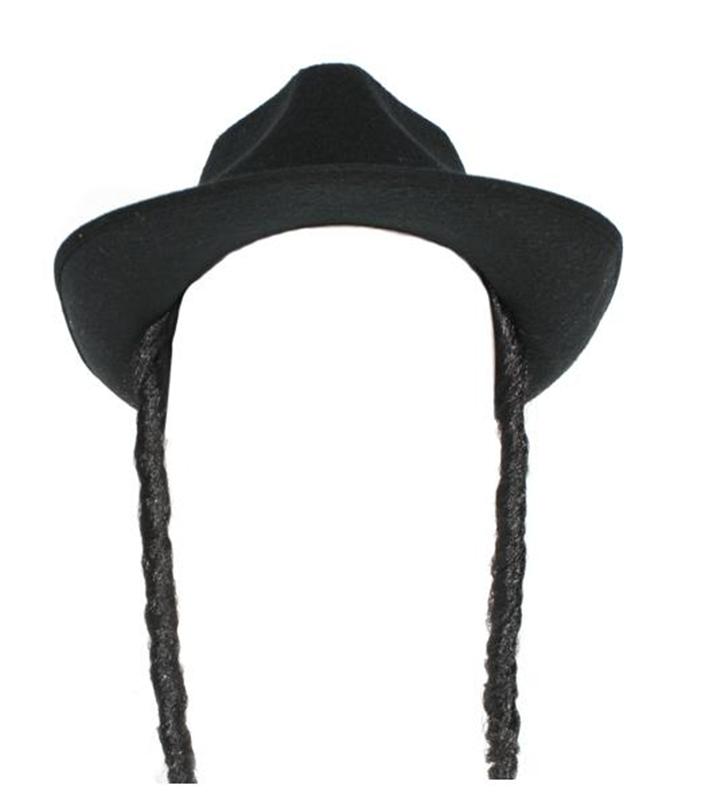 Jewish Adult Hat