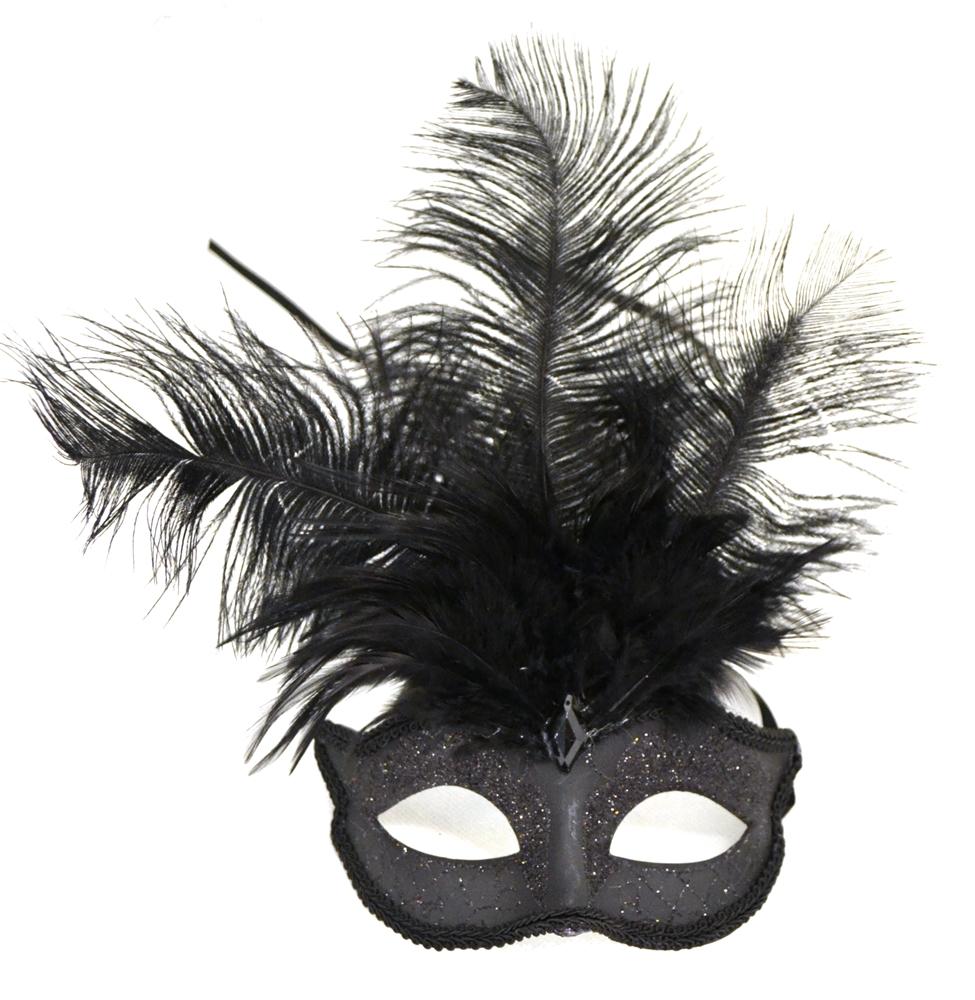 Venetian Feather Black Mask