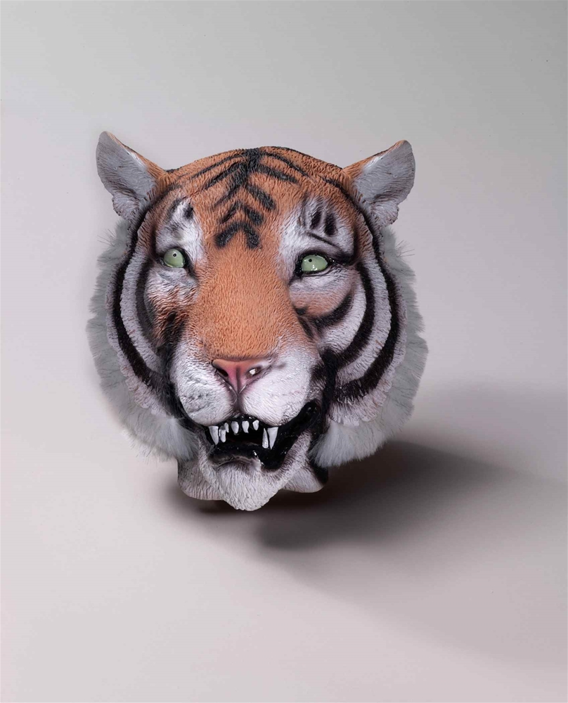 Tiger Deluxe Latex Mask with Hair by Forum Novelties