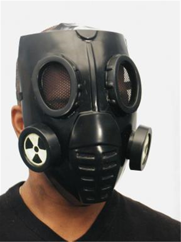 Futuristic Doomsday Gas Mask