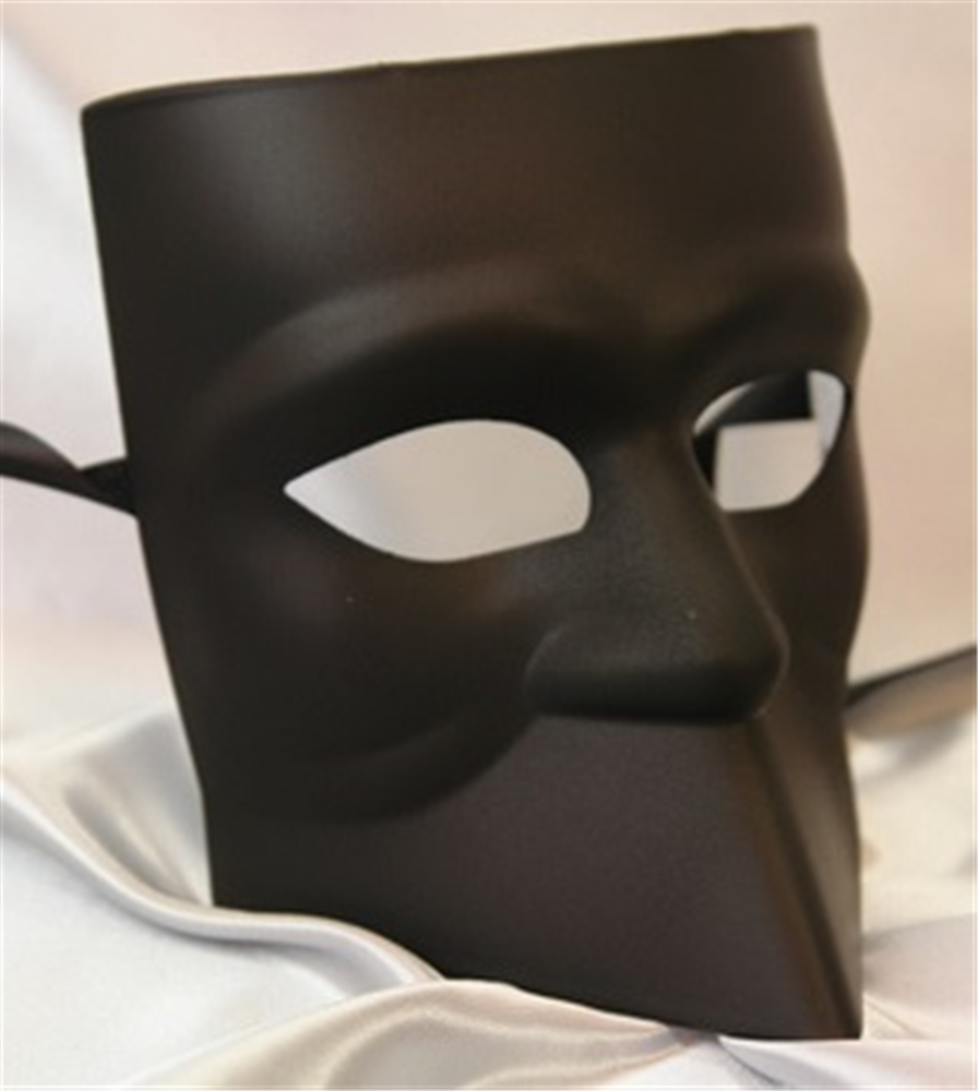 Black Venetian Bauta Mask