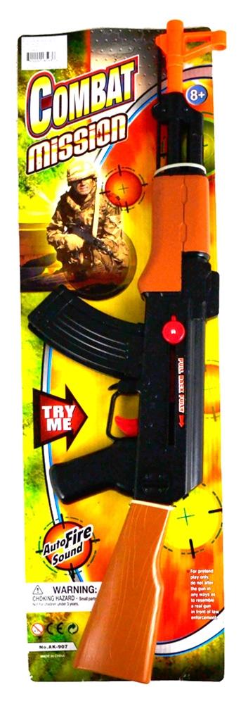 AK47 Toy Gun