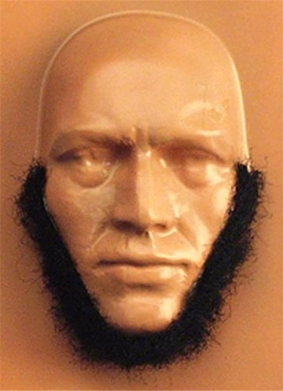 Amish Adult Beard