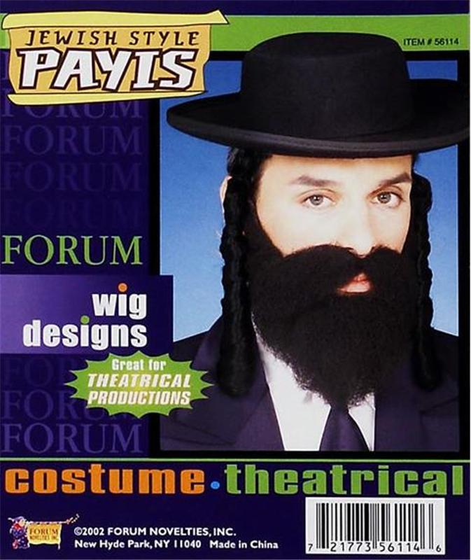 Jewish Style Payis Beard