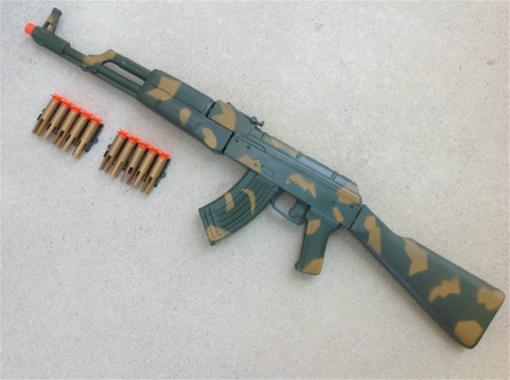 AK47 Camo Dart Rifle by Cbb Group Inc.
