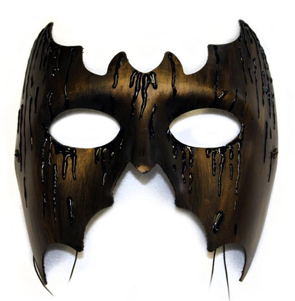 Grain Unisex Masquerade Mask