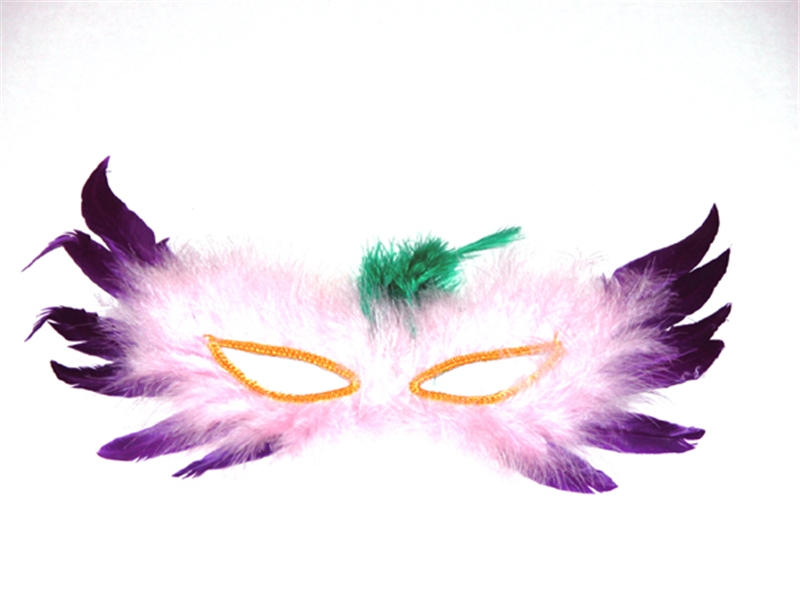 [White and Purple Feather Mask] (Purple Feather Mask)