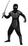 Haunted-Mirror-Ninja-Child-Teen-Costume