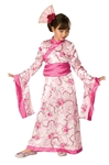 Cultural Costumes via Trendy Halloween