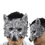 Wolf-Head-Mask