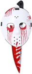 Slasher-Hockey-Mask-Knife-Set