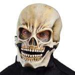 Classic-Sock-Skull-Mask