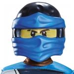 Lego-Ninjago-Jay-Child-Mask