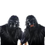 Gorilla-Animated-Mask