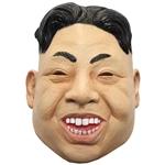 Political-Kim-Face-Mask