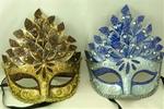 Venetian-Style-Adult-Mask